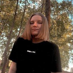 Дарья, 17 лет, Набережные Челны