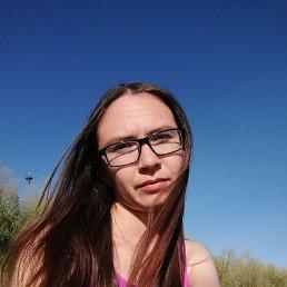 Ольга, 28 лет, Тура