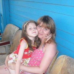 Лена, 44 года, Мышкин