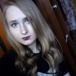 Julia, Барнаул, 17 лет