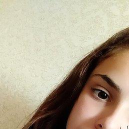Кристина, 18 лет, Краснодар
