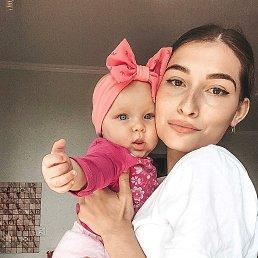Александра, 22 года, Самара