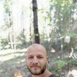 Тарас, 29 лет, Ивано-Франковск
