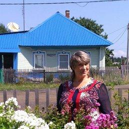 Вера, Березовский, 56 лет