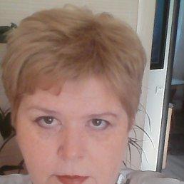 марина, 59 лет, Снежинск