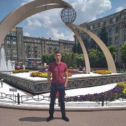 Дмитрий, 32 года, Чернигов