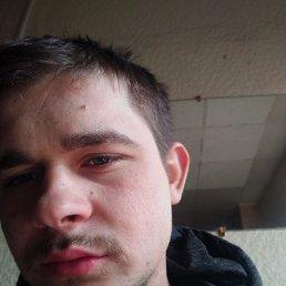 Лилик, 26 лет, Красногорск