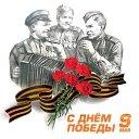 Фото Елена, Москва, 54 года - добавлено 9 мая 2020 в альбом «Лента новостей»