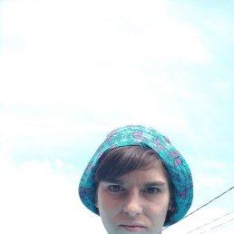 Катя, 24 года, Саратов