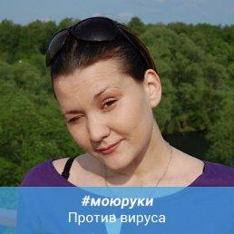 Света, Москва, 44 года