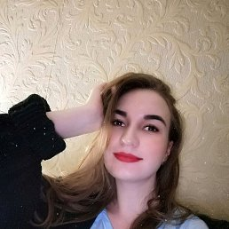 Алина, 19 лет, Касимов