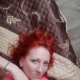 Ритуля, 42 года, Новомосковск