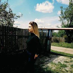 Екатерина, Тула, 20 лет