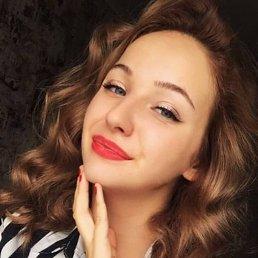 Александра, 22 года, Южно-Сахалинск