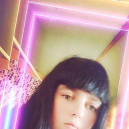 Анастасия, 18 лет, Хабаровск