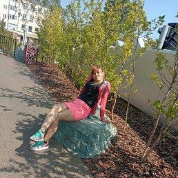 Виктория, 23 года, Кемерово
