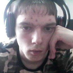 андрей, 19 лет, Барнаул
