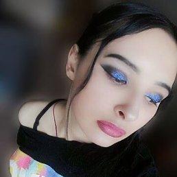Ziyoda, 19 лет, Улан-Удэ
