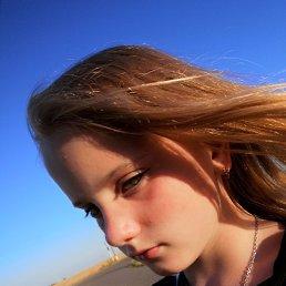 Аксиня, 17 лет, Ставрополь