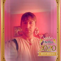 Игор, 29 лет, Ужгород