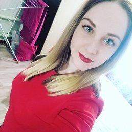 Екатерина, 24 года, Барнаул