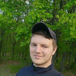 Міша, Томашполь, 20 лет