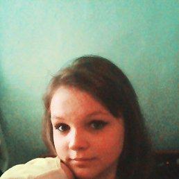 Полина, 17 лет, Смоленск