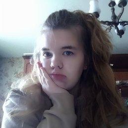Маргарита, 18 лет, Энгельс