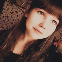 Александра, Самара, 26 лет