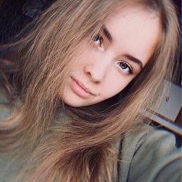 Алина, Новосибирск, 18 лет
