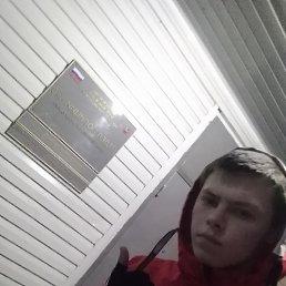 Роман, Омск, 19 лет