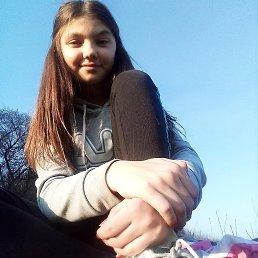 Виктория, 18 лет, Дергачи