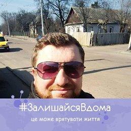 Віталій, 36 лет, Житомир