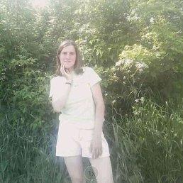 Настя, 21 год, Киев