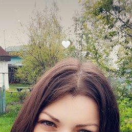 Наталья, Рязань, 35 лет