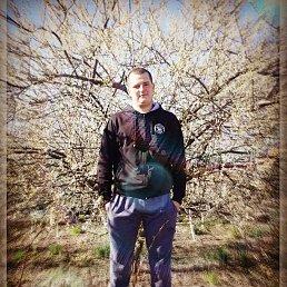 Дмитрий, Матвеев Курган, 20 лет