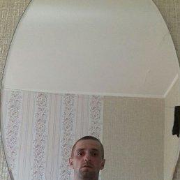 Максим, 27 лет, Полтава