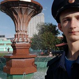 Вадим, 19 лет, Омск