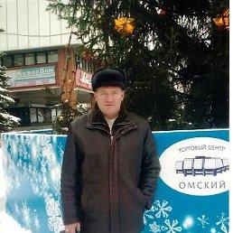 Казаков, Омск, 51 год