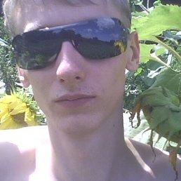 Алексей, 28 лет, Рязань