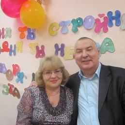 Татьяна, 63 года, Горно-Алтайск