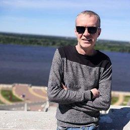 Алексей, 44 года, Нижний Новгород