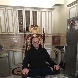 Дмитрий, 45 лет, Оренбург
