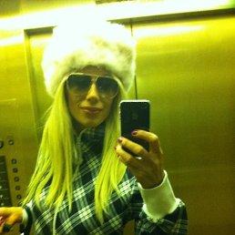 Лиза, 39 лет, Санкт-Петербург