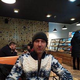 александр, 45 лет, Херсон