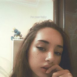 Яна, 19 лет, Крымск