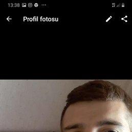Ичкоо, 22 года, Курск