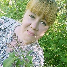 Кристина, 27 лет, Омск