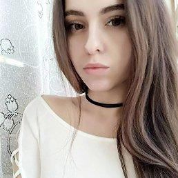 Ира, Магнитогорск, 20 лет