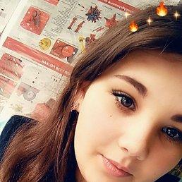 Алёна, 17 лет, Менделеевск
